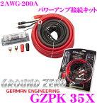 GROUND ZERO グラウンドゼロ GZPK 35X 2AWG-200Aワイヤリングキット