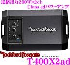 【11/1は全品P3倍】RockfordFosgate ロックフォードPOWER T400X2ad定格出力200W×2chパワーアンプ【ブリッジ接続時400W×1(4Ω)】
