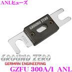 GROUND ZERO グラウンドゼロ GZFU 300A/1 ANL ANLヒューズ300A
