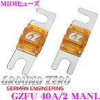 GROUND ZERO グラウンドゼロ GZFU 40A/2 MANL MIDIヒューズ40A