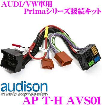 アクセサリー, その他 AUDISON AP T-H AVS01 VWPRIMA AP8.9bitAP5.9bitAP4.9bit A3A4A5A6Q3Q5Q7TT VW THE