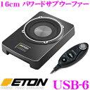 ETON イートン USB-6 最大出力160W アンプ内蔵 16cm 薄型 コ...
