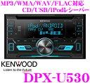 ケンウッド DPX-U530 M...