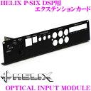 ヘリックス HELIX OPTICAL INPUT MODULE HELIX P-SIX DSP用 ...