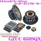 GROUND ZERO グラウンドゼロ GZUC 650SQX 16.5cmセパレート2way車載用スピーカー