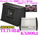 Imgrc0066524794