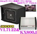 Imgrc0066524934