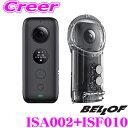 BELLOF ベロフ Insta360 ONE X & 潜水用防水ケース セット 360°カメラ 5.7K 1800万画素 6軸手振れ補正 iPhone 6/6 Plus/7/7 Plus/8/8 Plus/X 国内正規品/保証付き