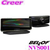 BELLOF ベロフ LANMODO NVS001フルカラー液晶ナイトビジョンシステムFullHD 1080P高解像度 8.2インチナイトビジョンシステムで夜間でも昼間の様な鮮明なフルカラー映像