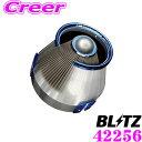 BLITZ ブリッツ No.42256 ジムニー JB64W用 アドバンスパワー コアタイプエアクリーナー ADVANCE POWER AIR CLEANER