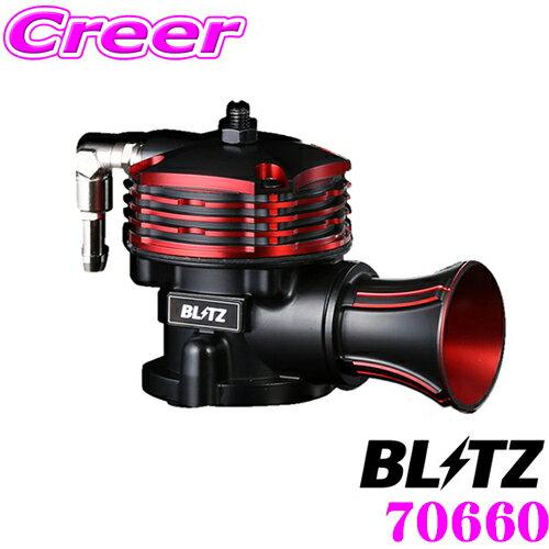 排気系パーツ, ブローオフバルブ BLITZ 70653 HA22S MC21S R BR