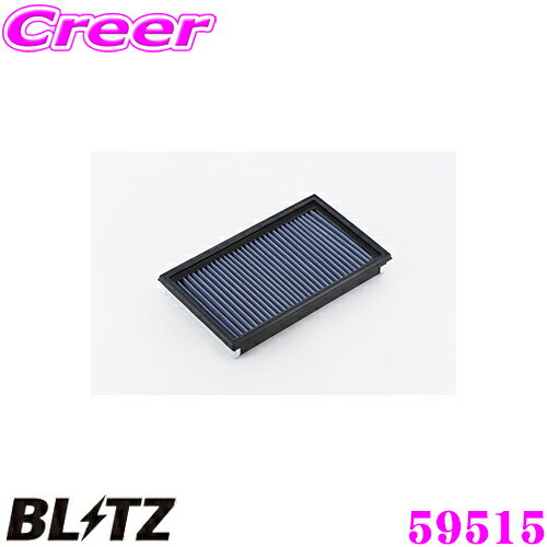 吸気系パーツ, エアクリーナー・エアフィルター BLITZ SN-24B 59515 (B15FB15FNB15QB15JB15B12B13B 14) LM SUS POWER AIR FILTER LM AY120-NS00116546-V0100