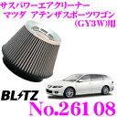 BLITZ ブリッツ No.26108 マツダ アテンザスポーツワゴン(GY3...