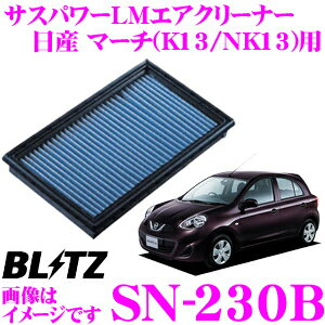 吸気系パーツ, エアクリーナー・エアフィルター BLITZ SN-230B 59603 (K13 NK13)LMSUS POWER AIR FILTER LMAY120-NS058