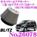 【4/23-28はP2倍】BLITZ ブリッツ No.26078 三菱 eKアクティ...
