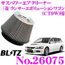 【4/18はP2倍】BLITZ ブリッツ No.26075 三菱 ランサーエボリ...