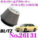 BLITZ ブリッツ No.26131 スバル レガシィ(BD5)用 サスパワー...