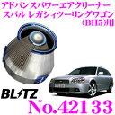 BLITZ ブリッツ No.42133 スバル レガシィツーリングワゴン(B...