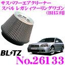 BLITZ ブリッツ No.26133 スバル レガシィツーリングワゴン(B...