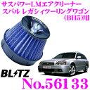 BLITZ ブリッツ No.56133 スバル レガシィツーリングワゴン(B...