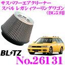 BLITZ ブリッツ No.26131 スバル レガシィツーリングワゴン[...