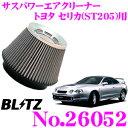 【4/23-28はP2倍】BLITZ ブリッツ No.26052 トヨタ セリカ(ST...