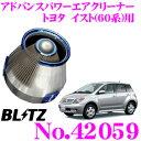 BLITZ ブリッツ No.42059 トヨタ イスト(60系)用 アドバンス...