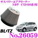 BLITZ ブリッツ No.26059 トヨタ イスト(60系)用 サスパワー ...