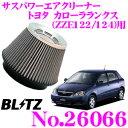 BLITZ ブリッツ No.26066 トヨタ カローラランクス(ZZE122/12...