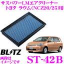 【2/25はP2倍】BLITZ ブリッツ エアフィルター ST-42B 59506 ...
