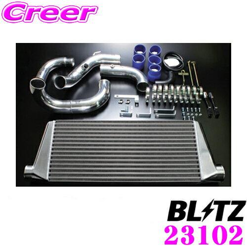 冷却系パーツ, インタークーラー BLITZ SE type JS 23102 S13 180SX INTER COOLER Standard Edition