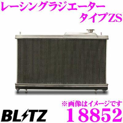 冷却系パーツ, ラジエーター BLITZ ZS 18852 GDB (AB)BE5 B4BH5 RACING RADIATOR Type ZS