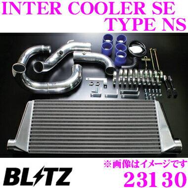 冷却系パーツ, インタークーラー BLITZ SE type NS 23130 Z27AG Ver.R INTER COOLER Standard Edition