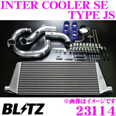 冷却系パーツ, インタークーラー BLITZ SE type JS 23114 CT9A VIII INTER COOLER Standard Edition