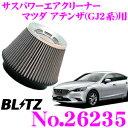 【3/1はP2倍】BLITZ ブリッツ No.26235 マツダ アテンザセダ...
