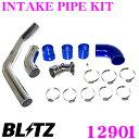 【4/18はP2倍】BLITZ ブリッツ 12901 三菱 CZ4A ランサーエボ...