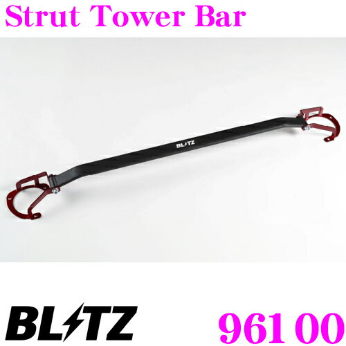 補強パーツ, タワーバー 225P2BLITZ 96100 ZN6 86 ZC6 BRZ Strut Tower Bar