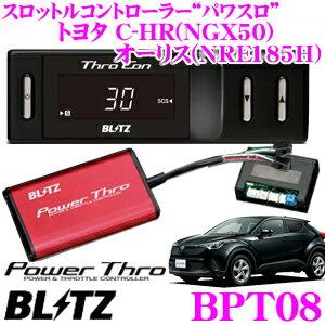 電子パーツ, その他 BLITZ POWER THRO BPT08 C-HR(NGX50)(NRE185H) !