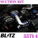 BLITZ ブリッツ 55714 トヨタ ZN6 86/スバル ZC6 BRZ(MT車 MC...