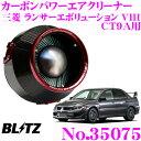 【4/18はP2倍】BLITZ ブリッツ No.35075 三菱 CT9A ランサー...