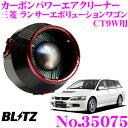 【4/18はP2倍】BLITZ ブリッツ No.35075 三菱 CT9W ランサー...