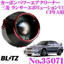 【4/18はP2倍】BLITZ ブリッツ No.35071 三菱 CP9A ランサー...
