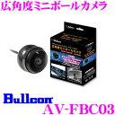 【5/18はP2倍】フジ電機工業 ブルコン 埋込み小型カメラ AV-F...