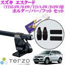 TERZO テルッツオ スズキ エスクード(TD54W・94W・T...