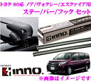 Imgrc0065635061