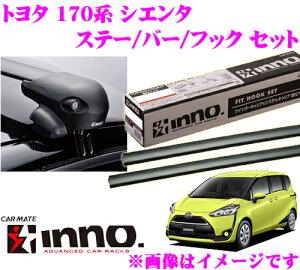 inno-sienta-xs201-2