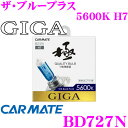 Imgrc0067506431
