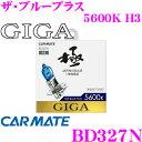 Imgrc0067507241