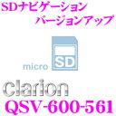 Imgrc0067157799