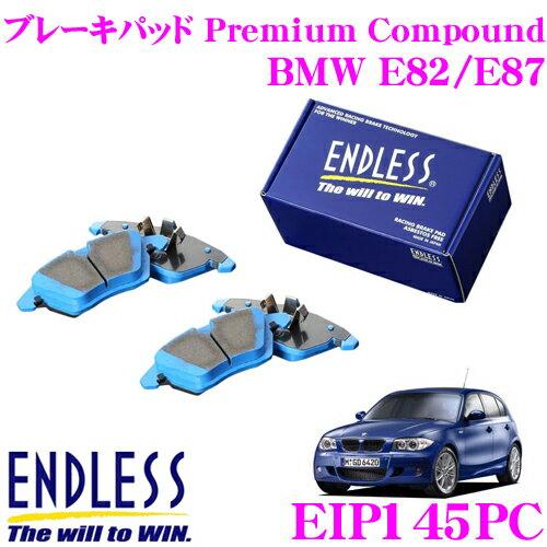 ブレーキ, ブレーキパッド 518P2ENDLESS Ewig EIP145PC !BMW E82E87